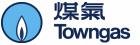 The Hong Kong and China Gas Company