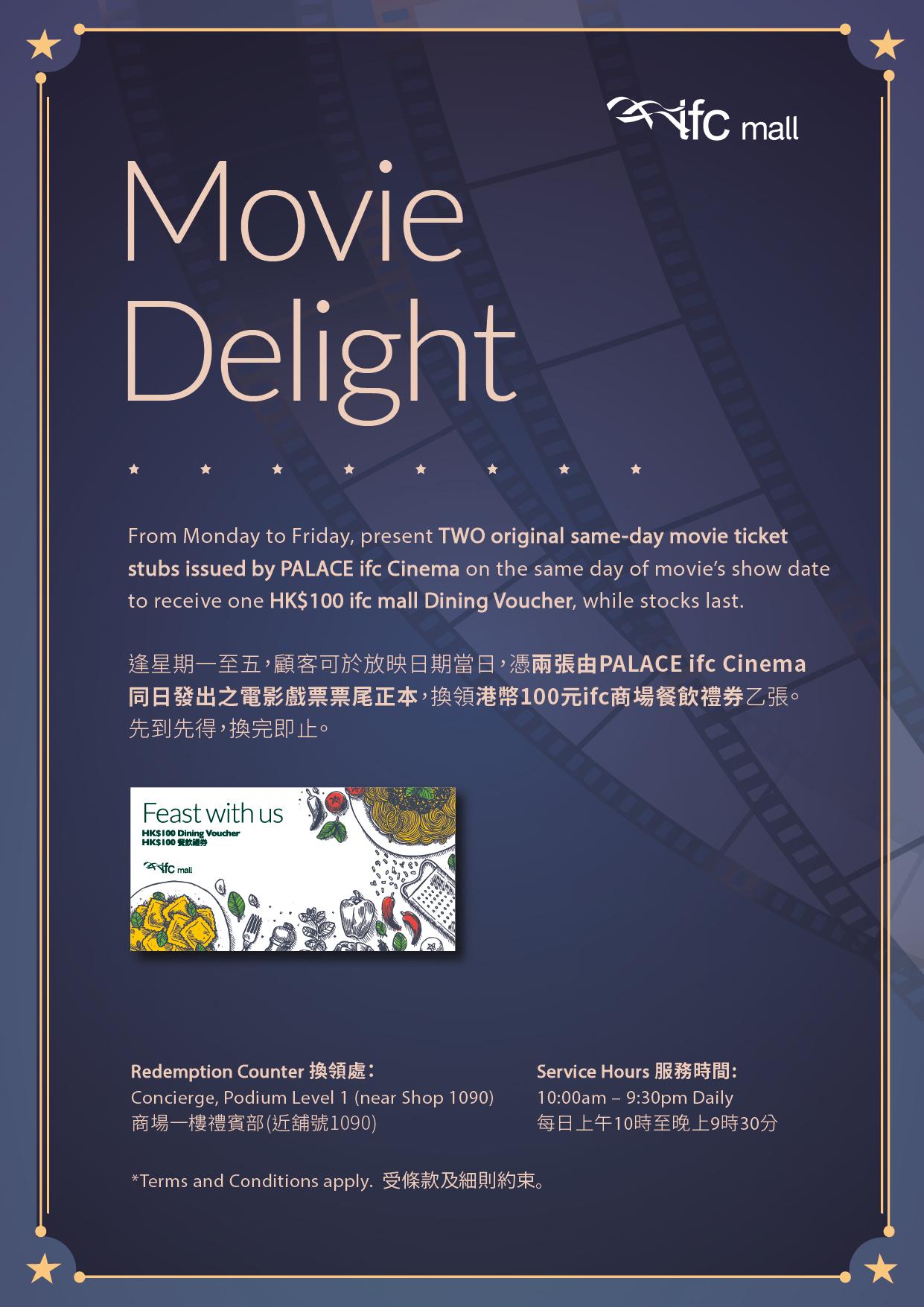 movie_delight-02-02